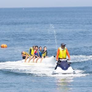 バナナボート体験も可能